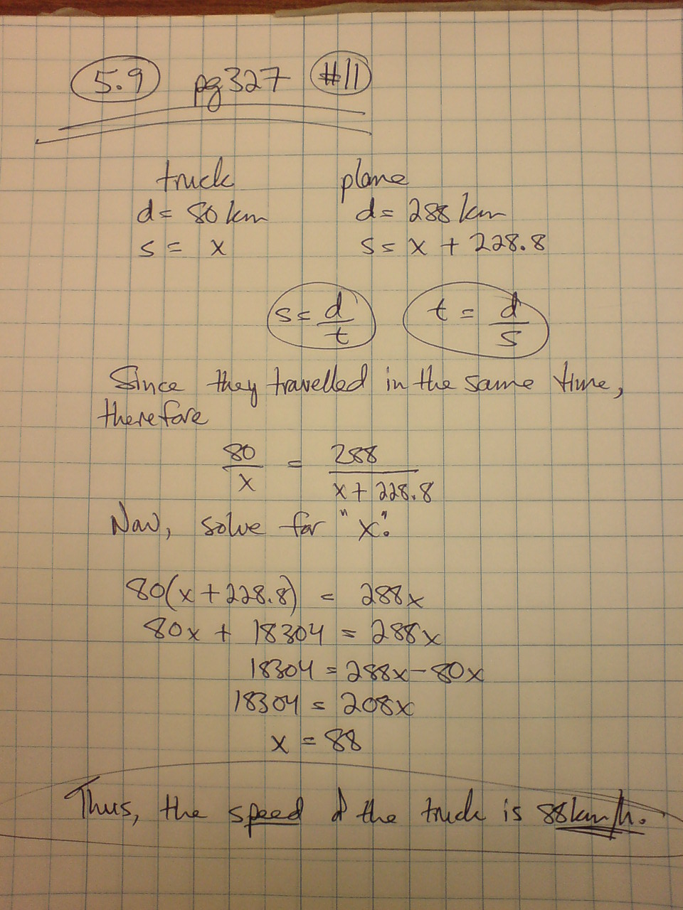 needmathhelp.com ... grade 9 mathematics ... The path is full of ...